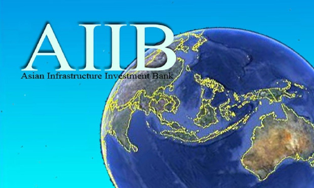 Asian Infrastructure and Investment Bank AIIB